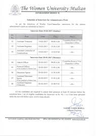 schedule written test call for interview the women university schedule of interview for various administrative posts uploaded 16 2 2017