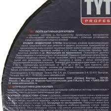 <b>Лента</b> битумная для кровли <b>Tytan Professional</b> RS <b>Tape</b>, 10 см х ...