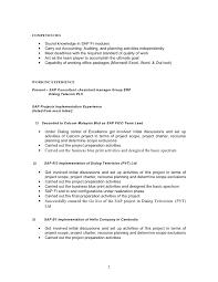 sap resume suraj pdf      competencies • sound knowledge in sap fi