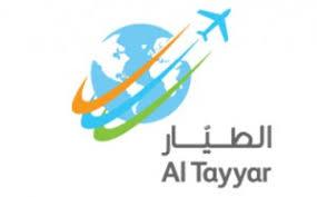 شركة الطيار للسفر والسياحة والشحن
