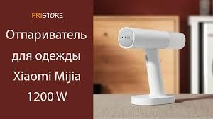 Ручной <b>отпариватель</b> утюг для одежды <b>Xiaomi Mijia</b> 1200W ...