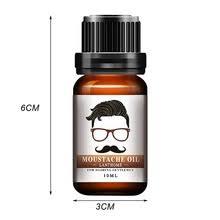 Органический бальзам-кондиционер для бороды, 1 шт., <b>масло</b> ...