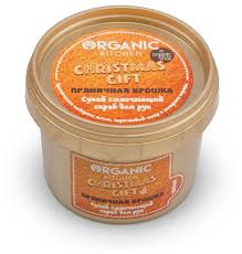 Купить Organic Kitchen / Christmas Gift / <b>Скраб для</b> рук «<b>Сухой</b> ...
