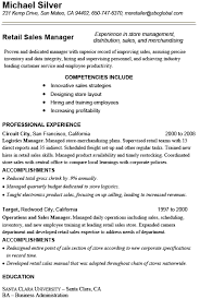 resume cover letter retail banking resume professional resume retail sales manager resume example example resume for retail