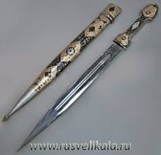A beautiful kindjal on | Arts <b>of</b> the Islamic World | <b>Sword</b>, <b>Cold steel</b> и ...