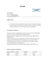 resume network engineer level