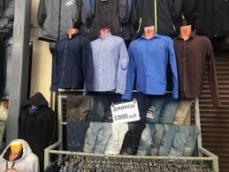 Мужская и детская одежда (№727) | Ярмарка «<b>Юнона</b>» - купить ...