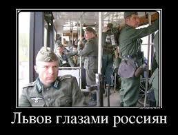 Львов и Варшаву планируют соединить узкоколейной железной дорогой - Цензор.НЕТ 2014