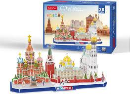<b>Cubic Fun MC266h Достопримечательности</b> Москвы — купить в ...