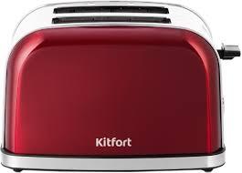 Купить <b>тостер Kitfort</b> КТ-<b>2036</b>-<b>1</b> в интернет-магазине ...