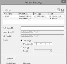 <b>ECO</b>-<b>SOL MAX3</b> Ink Switching Method