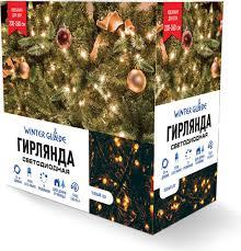 <b>Гирлянда Winter Glade</b>, CK1000, 1000 ламп, 8 режимов, 20 м