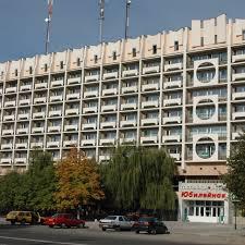 YUBILEYNY - Prices & Hotel Reviews (Bobrujsk, Belarus ...