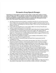 thesis persuasive essay