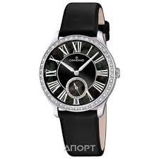 Наручные <b>часы Candino</b>: цены в Саратове. Купить наручные ...