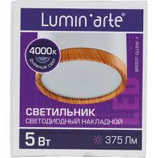 <b>Светильник накладной</b> светодиодный SPOT07-CLL5W, 5 Вт в ...