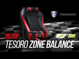 ОБЗОР <b>КРЕСЛА TESORO Zone</b> Balance: Темная лошадка среди ...