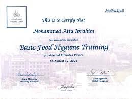 mohammed ibrahim bayt com date attended 2006 09 hours