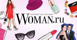 Украшения и часы | Woman.ru