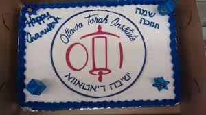 mid year review video ottawa torah institute