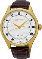 <b>Seiko SRP770K1</b> – купить наручные <b>часы</b>, сравнение цен ...