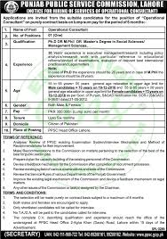 punjab public service commission operational consultant jobs  punjab public service commission operational consultant jobs 2016