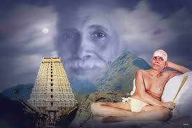 Image result for images of ramanamaharshi