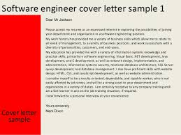 software engineer cover letter 2 software engineer cover letter