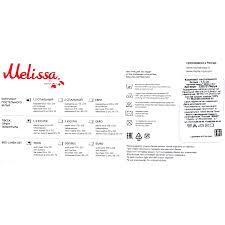 <b>Комплект постельного белья</b> Mona Liza Melissa <b>Satin</b> Andaman ...