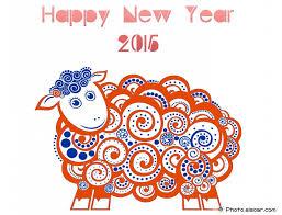 Image result for tahun baru cina 2015
