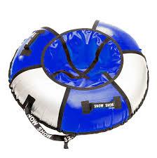 <b>Тюбинг SnowShow Практик 120cm</b> Blue Silver идеальный ...
