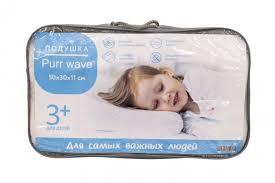 <b>Подушки для малыша</b>, Постельные принадлежности купить ...