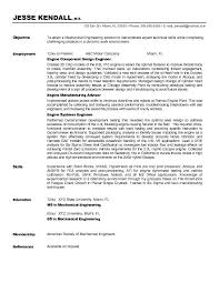 sample housekeeping resume objectives    sample resume objectives     Job Skills For Resume Technical Skills To Put On A Resumes Key Information Technology Resume Examples