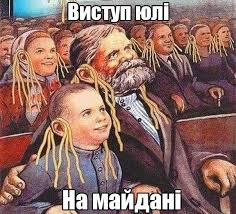 Украина готова к переговорам с РФ в рамках женевских договоренностей. Вопрос - готова ли Россия, - Дещица - Цензор.НЕТ 1554