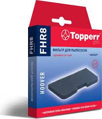 <b>Фильтр</b> губчатый <b>Topperr</b> FHR 8 для пылесосов Hoover ...