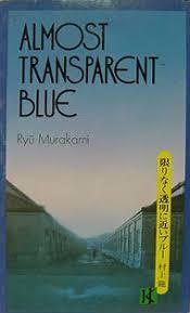 <b>Almost Transparent Blue</b> - Wikipedia