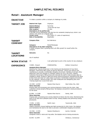 retail resume templates sample resume service retail resume templates retail resume tips and templates best sample resume district manager resume retail