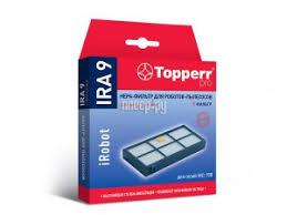 Купить HEPA-<b>фильтр Topperr</b> IRA 9 для пылесосов iRobot ...