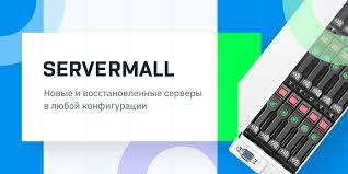Купить <b>Коммутатор</b> HPE <b>1820</b>-<b>24G</b> Коммутаторы |Новый| по ...