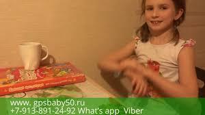 Как звонить и отправлять сообщения на часы <b>Smart baby watch</b> с ...