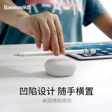 <b>BASEUS</b> Pencil case apple pen case ipad pen cap case | Shopee ...