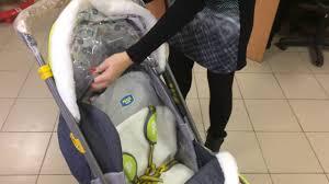<b>Санки коляска Ника детям</b> 7-2 new 2016-2017 модельный год ...