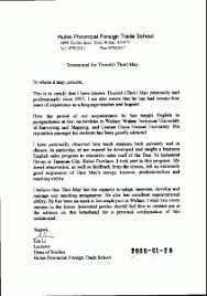 Letter Of Recommendation Examples For Graduate Students   Cover     Cover Letter Templates
