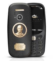 CAVIAR - Nokia 3310 Supremo Putin