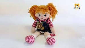 """""""<b>Мульти</b>-<b>Пульти</b>"""". Мягкая <b>игрушка</b> """"<b>Кукла</b>"""", стихи А. Барто (256956 ..."""