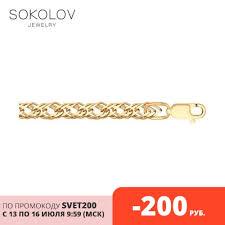 <b>Браслет SOKOLOV</b> из золочёного <b>серебра</b>|Гибкие и жесткие ...