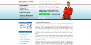online essay review  atslmyfreeipme online essay review