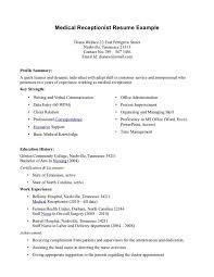 desk medical receptionist resume sample  seangarrette codesk medical receptionist resume sample