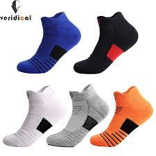 <b>Socks</b> – DanomStudio.com