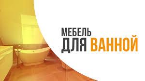Товары Вся Мебель Здесь.48 | Интернет-магазин мебели – <b>1</b> 114 ...